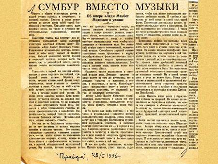 <p>Newpaper clipping from Shostakovich′s Archives fro…</p>