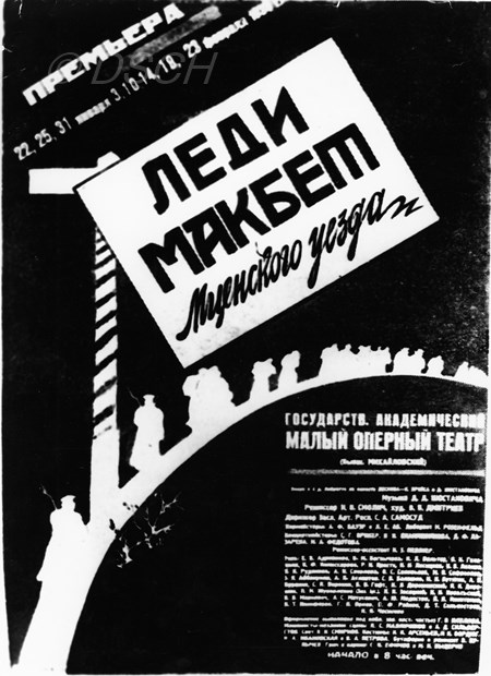 "<p>""Lady Macbeth"" poster in Malegot in 1934</p>"
